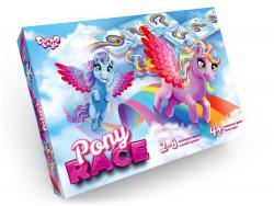 """Игра """"Pony Race""""/10   G-PR-01-01"""