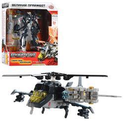 Трансформер   H 605/8111   робот+вертолет    Праймбот